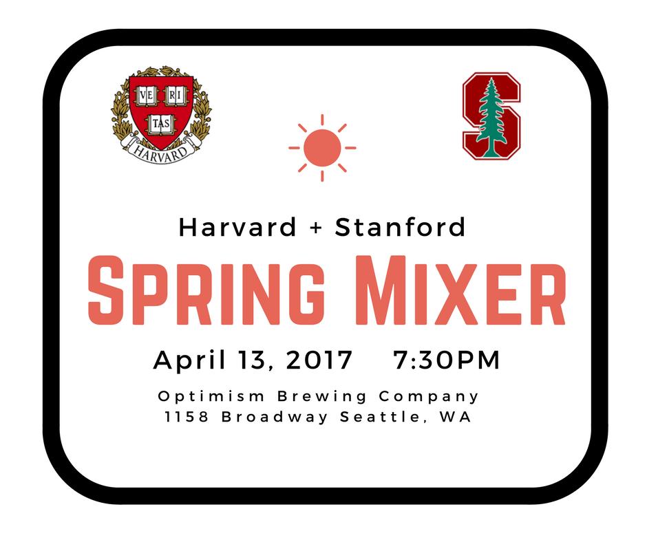harvard-stanford-spring-mixer-2017